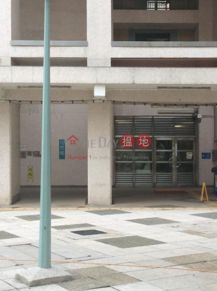 Shui Fung House Block 9 - Tin Shui (II) Estate (Shui Fung House Block 9 - Tin Shui (II) Estate) Tin Shui Wai|搵地(OneDay)(1)