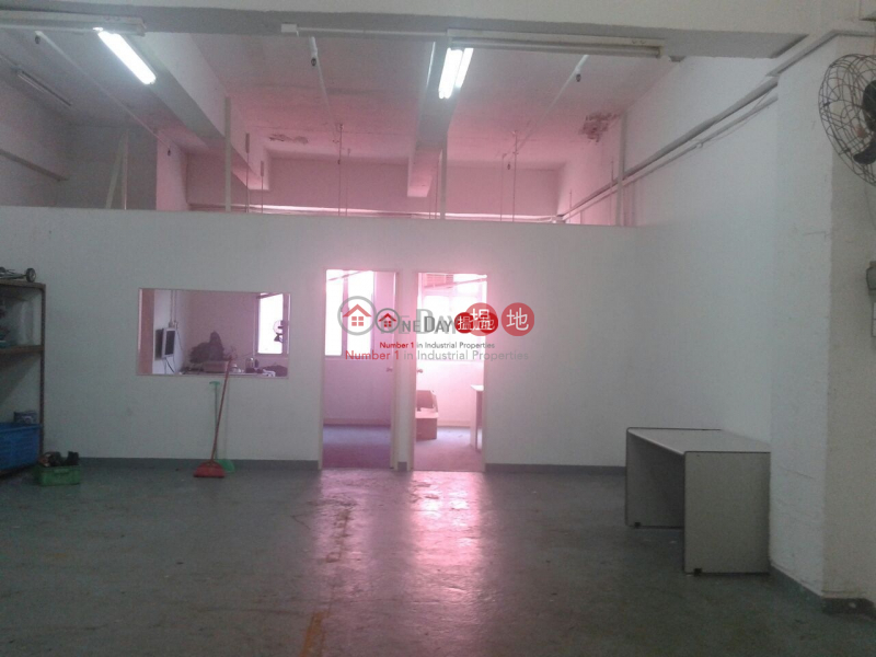 華生工業大廈 沙田華生工業大廈(Wah Sang Industrial Building)出租樓盤 (charl-02599)