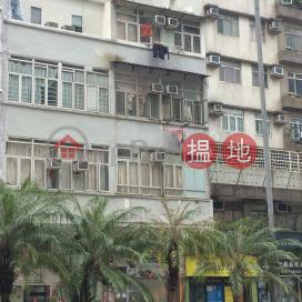 渡船街17號,佐敦, 九龍
