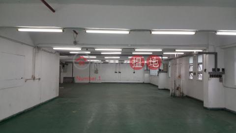 罕有放盤 大倉寫|屯門恆威工業中心(Hang Wai Industrial Centre)出租樓盤 (THOMA-2606171297)_0