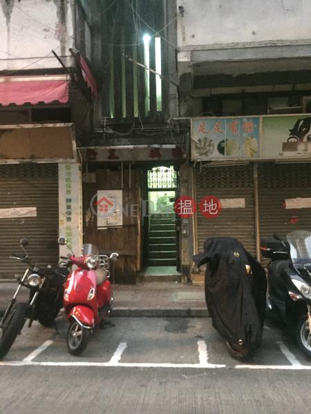 榮光街1號 (1 Wing Kwong Street) 土瓜灣 搵地(OneDay)(3)