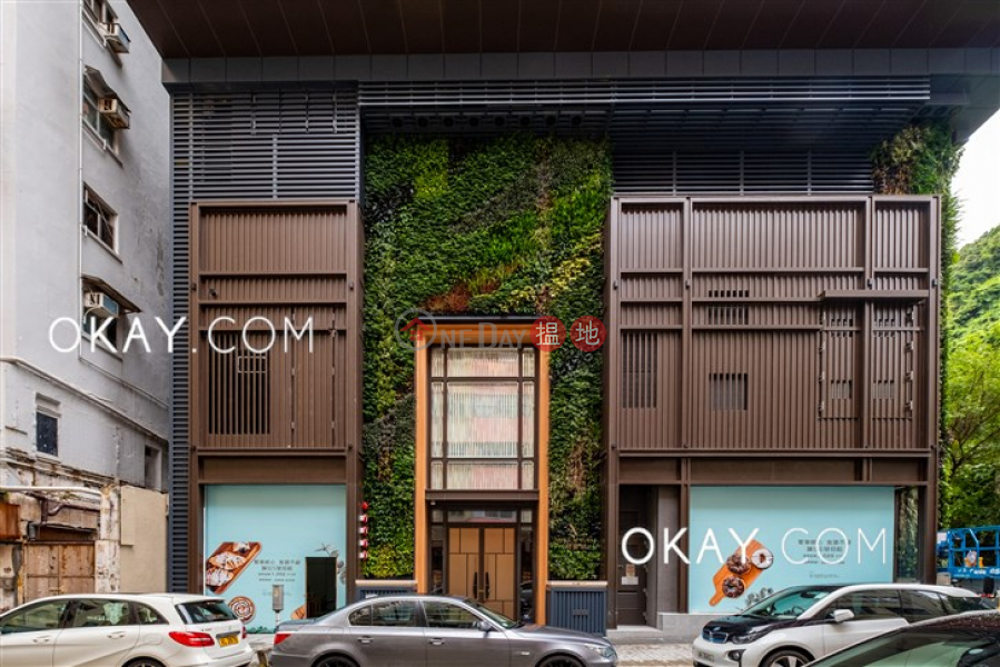 Property Search Hong Kong | OneDay | Residential, Sales Listings Intimate 1 bedroom on high floor with balcony | For Sale