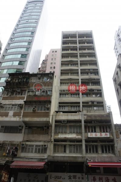 206-208 Des Voeux Road West (206-208 Des Voeux Road West) Sai Ying Pun 搵地(OneDay)(1)