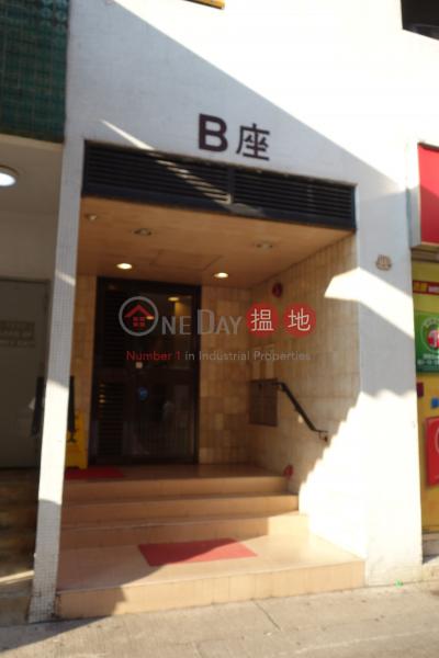 Block B Perfect Mount Gardens (Block B Perfect Mount Gardens) Shau Kei Wan|搵地(OneDay)(4)