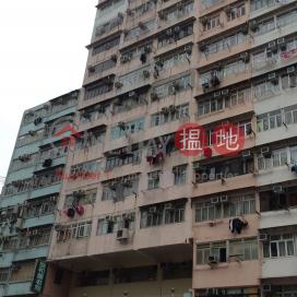 Wing Ming Building,Sham Shui Po, Kowloon