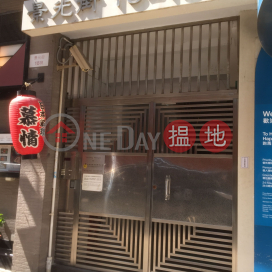 16-22 King Kwong Street,Happy Valley, Hong Kong Island