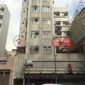 Full Sing Court,Kowloon City, Kowloon