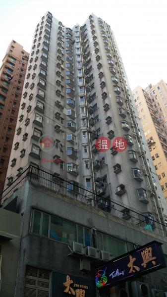 橋裕大廈 (Gain Yu Building) 北角 搵地(OneDay)(1)