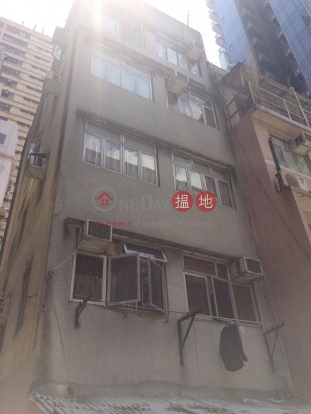 西源里25號 (25 Sai Yuen Lane) 西營盤|搵地(OneDay)(1)