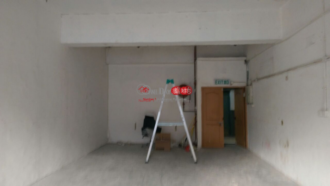 On Wah Industrial Building, On Wah Industrial Building 安華工業大廈 Rental Listings | Sha Tin (charl-03097)