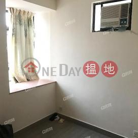 Heng Fa Chuen Block 17 | 3 bedroom High Floor Flat for Sale|Heng Fa Chuen Block 17(Heng Fa Chuen Block 17)Sales Listings (QFANG-S94449)_3