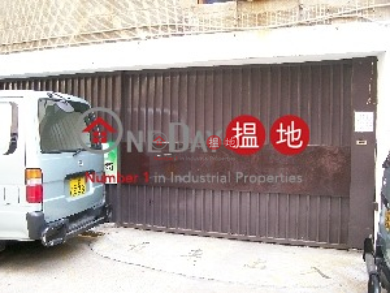 Property Search Hong Kong | OneDay | Industrial Sales Listings Pahsang Industrial Building