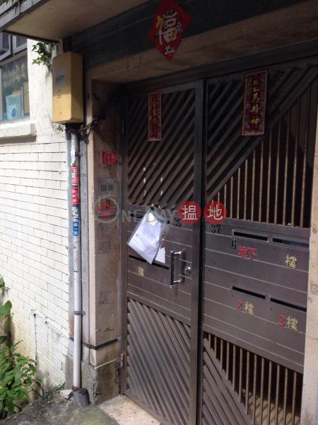 明園西街35號 (35 Ming Yuen Western Street) 北角 搵地(OneDay)(3)