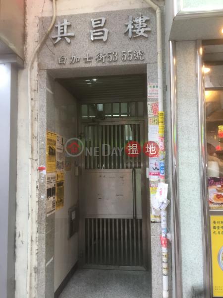白加士街55號 (55 Parkes Street) 佐敦 搵地(OneDay)(3)