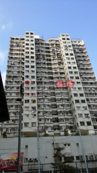 Block A Tak Bo Building (Block A Tak Bo Building) Mong Kok|搵地(OneDay)(4)