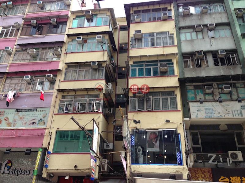 西洋菜南街198-200號 (198-200 Sai Yeung Choi Street South ) 旺角|搵地(OneDay)(2)