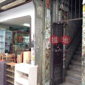 上海街363號,旺角, 九龍