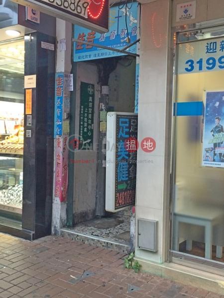 San Fung Avenue 103 (San Fung Avenue 103) Sheung Shui 搵地(OneDay)(1)