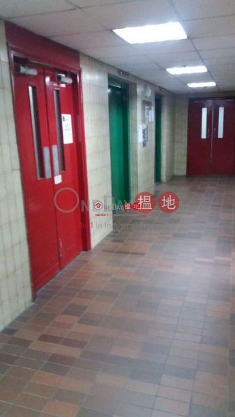 世紀工商中心低層-工業大廈|出租樓盤HK$ 22,500/ 月