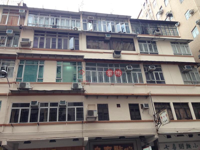 花園街224號 (224 Fa Yuen Street ) 太子|搵地(OneDay)(2)