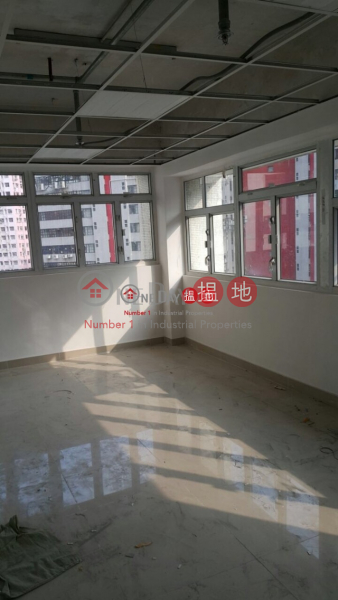 SO TAO CENTRE, 11-15 Kwai Sau Road | Kwai Tsing District | Hong Kong Rental | HK$ 4,600/ month