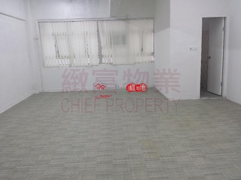 利嘉工業大廈 黃大仙區利嘉工業大廈(Lee Ka Industrial Building)出租樓盤 (skhun-05445)
