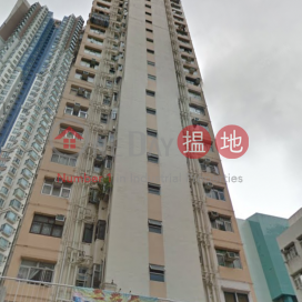 Lee Fat Building|利發大廈