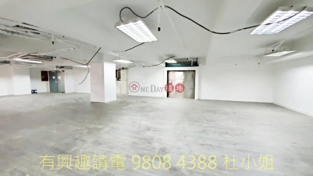 香港搵樓|租樓|二手盤|買樓| 搵地 | 工業大廈出租樓盤-近地鐵 景觀開揚 獨立洗手間 適合各行各業