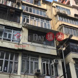 136 Yee Kuk Street|醫局街136號