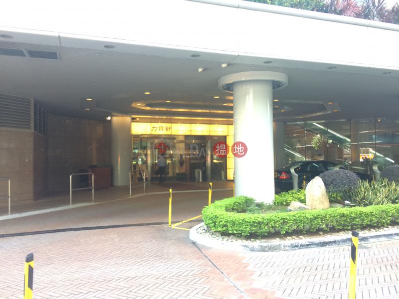 力寶中心 (Lippo Centre) 金鐘|搵地(OneDay)(4)
