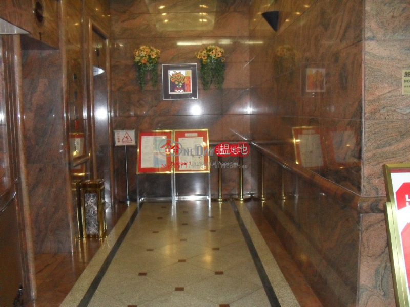 香港搵樓|租樓|二手盤|買樓| 搵地 | 寫字樓/工商樓盤|出租樓盤京貿中心