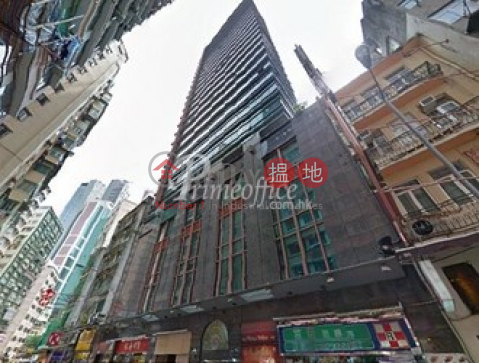hot list|Wan Chai District83 Wan Chai Road(83 Wan Chai Road)Sales Listings (WP@FPWP-4658992514)_0