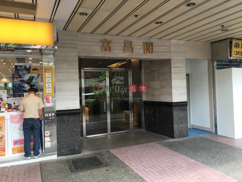 Fu Cheong Court Block 1 Fortune Plaza (Fu Cheong Court Block 1 Fortune Plaza) Tai Po 搵地(OneDay)(1)
