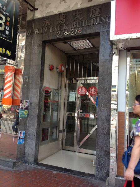 Win Tack Building (Win Tack Building) Sai Wan Ho|搵地(OneDay)(4)