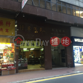 Hing Lung Commercial Building,Sheung Wan,
