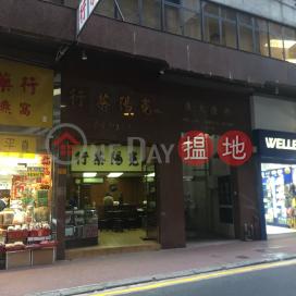 Hing Lung Commercial Building,Sheung Wan, Hong Kong Island
