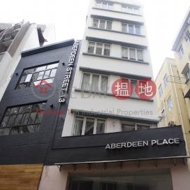 鴨巴甸街13號,蘇豪區, 香港島