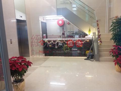 SAN PO KONG Wong Tai Sin DistrictOn Tin Centre(On Tin Centre)Rental Listings (71278)_0