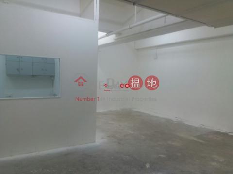 華基工業大廈|葵青華基工業大廈(Vigor Industrial Building)出租樓盤 (lcpc7-06127)_0