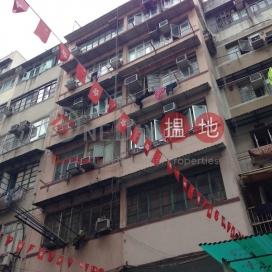 195-197 Temple Street,Jordan, Kowloon