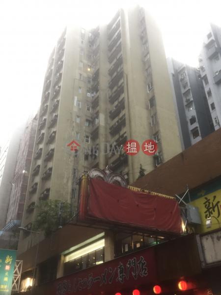 Lockhart House Block B (Lockhart House Block B) Causeway Bay|搵地(OneDay)(1)