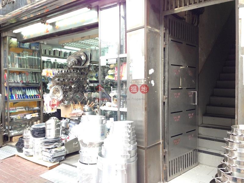 312 Shanghai Street (312 Shanghai Street) Yau Ma Tei|搵地(OneDay)(2)