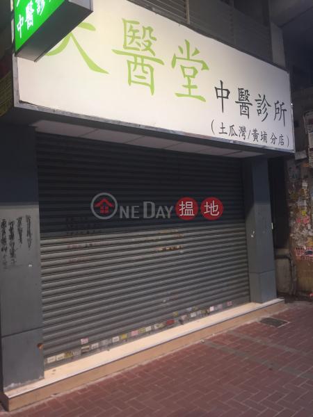 土瓜灣道70C號 (70C To Kwa Wan Road) 土瓜灣|搵地(OneDay)(2)
