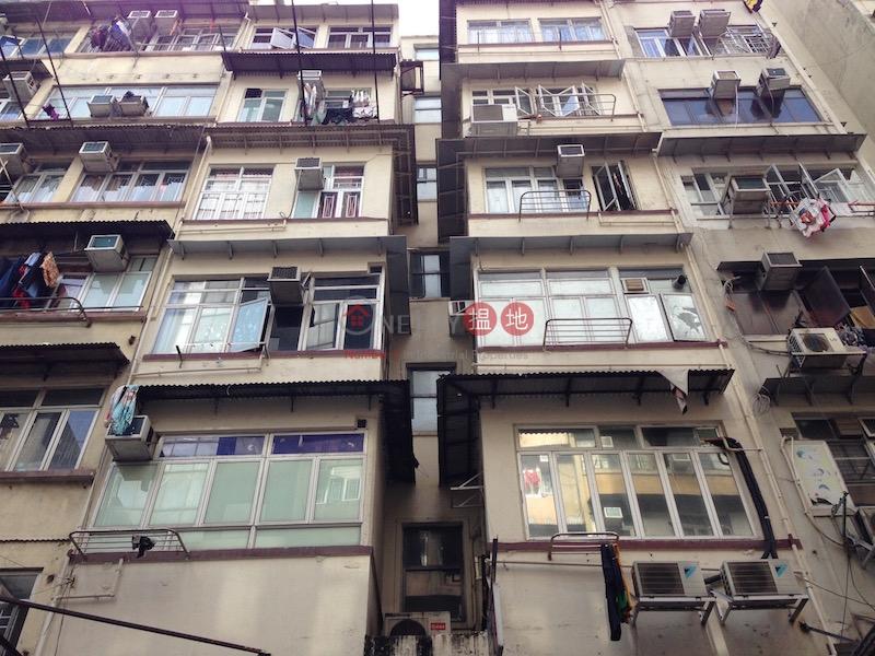 57 Woosung Street (57 Woosung Street) Yau Ma Tei|搵地(OneDay)(2)