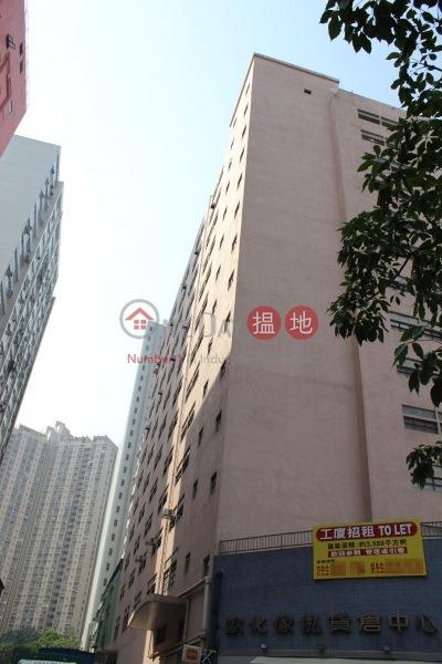 Golden Castle Industrial Building (Golden Castle Industrial Building) Tuen Mun|搵地(OneDay)(5)
