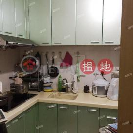 無敵景觀,環境優美,核心地段《漁安苑 碧安閣 (C座)買賣盤》|漁安苑 碧安閣 (C座)(Pik On House (Block C) Yue On Court)出售樓盤 (XGGD806700711)_0