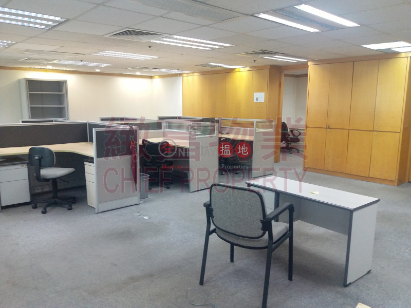 New Trend Centre, New Trend Centre 新時代工貿商業中心 Rental Listings | Wong Tai Sin District (137492)