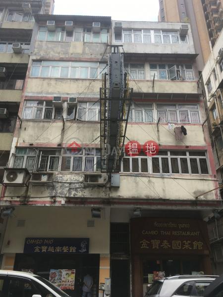 23-25A NGA TSIN LONG ROAD (23-25A NGA TSIN LONG ROAD) Kowloon City|搵地(OneDay)(3)