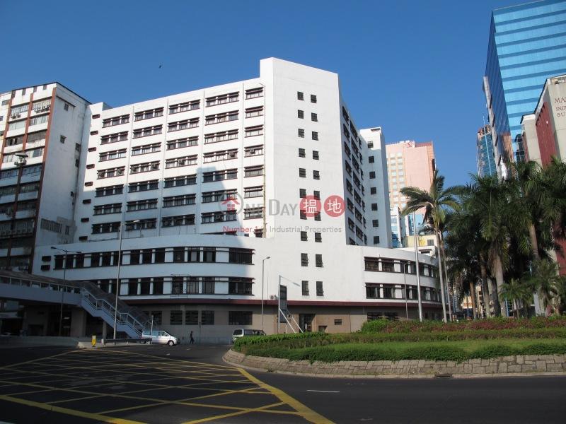 建生工業大廈 (Pioneer Industrial Building) 觀塘|搵地(OneDay)(4)