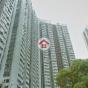 東安樓 (Tung On House) 南區利東邨道5號|- 搵地(OneDay)(2)